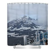 Glacier Bay In Its Majesty Shower Curtain