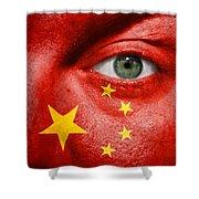 Go China Shower Curtain