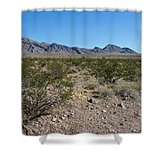 Gold Butte Skyline Shower Curtain