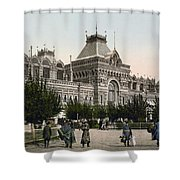 Government Palace In Nizhny Novgorod - Russia Shower Curtain
