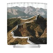 Great Wall Of China, C1970 Shower Curtain