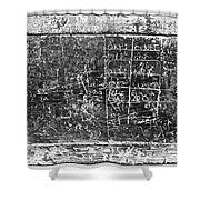 Greek Multiplication Table Shower Curtain
