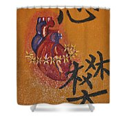 Guadalupe Heart Shower Curtain