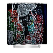 Guardian Knight  Of The Orient Shower Curtain