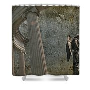 Guaridan Shower Curtain