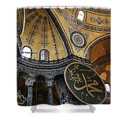 Hagia Sophia Interiour  Shower Curtain