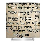 Hashem's Stipulation With Creation Shower Curtain