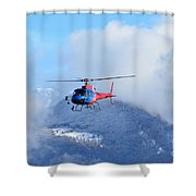 Helicopter Shower Curtain