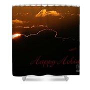 Holiday Sunrise Shower Curtain