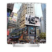 Hong Kong Crowd Shower Curtain