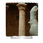 Horus Temple Of Edfu Egypt Shower Curtain