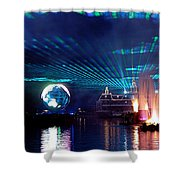 Illuminations Reflections Of Earth Shower Curtain