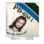 Image Of Jesus Shower Curtain