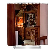 In Private Prayer Shower Curtain