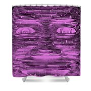 In Your Face In Negative Light Pink Shower Curtain
