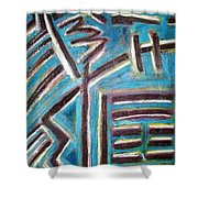 Increase - I Ching Shower Curtain