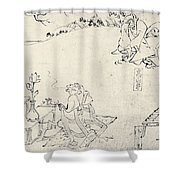 Japan: Animals As Humans Shower Curtain