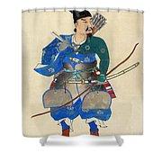 Japan: Archery Shower Curtain