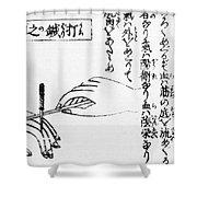 Japanese Illustration Of Moxa Shower Curtain