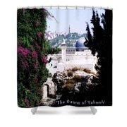 Jerusalem Throne Of Yahweh Shower Curtain