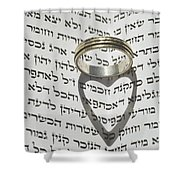 Jewish Wedding Concept  Shower Curtain by Shay Levy