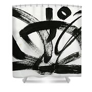 Journey Of Tragedy Shower Curtain
