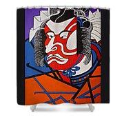 Kabuki Actor 2 Shower Curtain