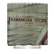 Kawamura Store  Est 1949 Shower Curtain
