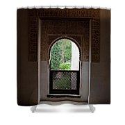 Keyhole Window Shower Curtain