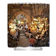 Khan El Khalili Market In Cairo Shower Curtain