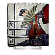 Kisaragi Shower Curtain