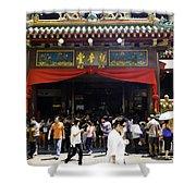 Kwan Im Tong Hood Cho Buddhist Temple In The Bugis Area In Singa Shower Curtain