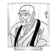 Kyokutei Bakin (1767-1848) Shower Curtain