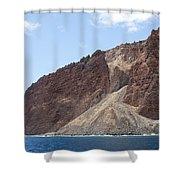 Lanais Coastline Cliffs Shower Curtain