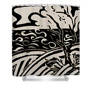 Land Sea Sky In Black And White Shower Curtain