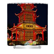 Lantern Lights Shower Curtain