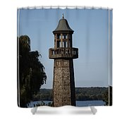 Lighthouse At Lake Chautauqua Shower Curtain