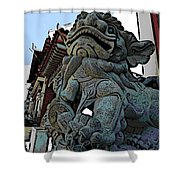 Lion Of Buddha Shower Curtain
