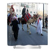 Magi Going To Manger Grotto Shower Curtain