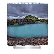 Majesty Of The Lake Shower Curtain