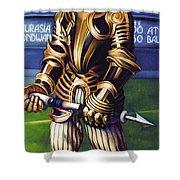 Major League Gladiator Shower Curtain