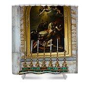 Malachite And Lapis Lazuli Altar Shower Curtain