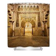 Mezquita Mihrab In Cordoba Shower Curtain
