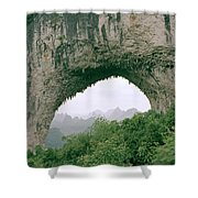 Moon Hill In Guangxi In China Shower Curtain