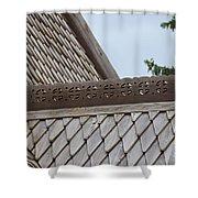 Moorhead Stave Church 10 Shower Curtain