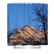 Morning Coming Shower Curtain