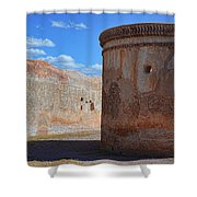 Mortuary Chapel Shower Curtain