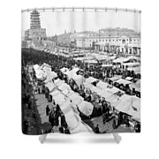 Moscow Russia - The Great Sunday Market - C 1898 Shower Curtain