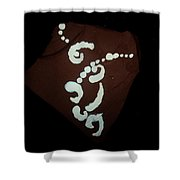 Muse 2 Shower Curtain
