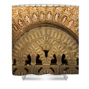 Muslim Arch With Christian Reliefs In Mezquita Shower Curtain